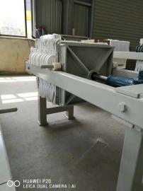 千斤顶压滤机皮革压滤机化工压滤机印刷厂压滤机