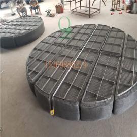 SP型-不锈钢丝网除沫器 丝网除沫器产地直发全国