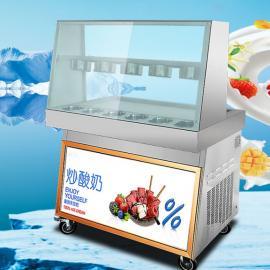 炒酸奶�C器��r,小型炒酸奶�C��r,炒酸奶�C��r
