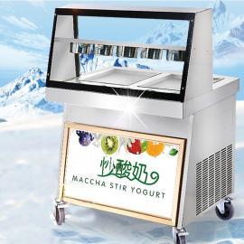 不锈钢炒酸奶机的报价,小型炒酸奶机报价,多功能炒酸奶机