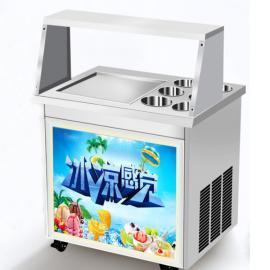 商用炒酸奶�C的功能,一�_酸奶�C��r,小型商用酸奶�C