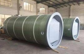 智能一体化污水提升预制泵站玻璃钢