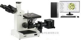 4XC三目倒置金相显微镜含分析软件