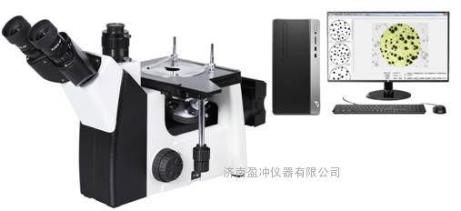 盈冲仪器上门安装YC200W电脑型金相显微镜含金相分析软件