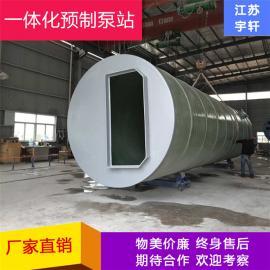 雨水处理一体化泵站好-一体化排水泵站定做