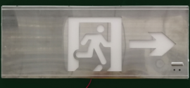 消防应急照明和疏散指示系统