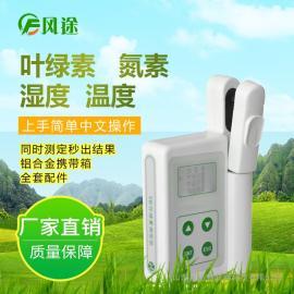 植物养分测定仪FT-YC植物营养测定仪
