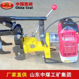 内燃钢轨钻孔机,内燃钢轨钻孔机质优价廉
