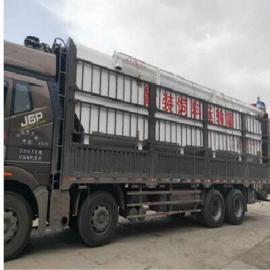 质优价廉的装散饲料的罐 15吨散装颗粒饲料运输罐