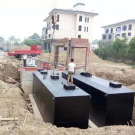 乡村污水处理设备 一体化污水处理设备 分散式生活污水处理设备