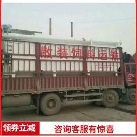 散装饲料运输罐 专业定制饲料散装散运设备