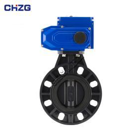 SD971X-10电动塑料蝶阀 UPVC电动对夹式蝶阀 化工型耐酸碱蝶阀