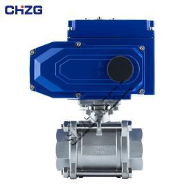 Q911F电动三片式丝口球阀 不锈钢内螺纹电动球阀 电动丝扣球阀