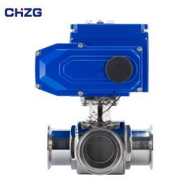 Q984/5F卫生食品级电动三通球阀 快装式电动球阀 电动三通换向阀