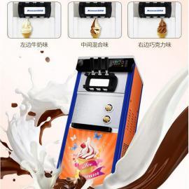 硬冰激凌机报价一台,商用软冰激凌机,冰激凌自助机
