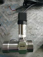 LWGY-4A涡轮流量计