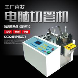 软管切管机 全自动热缩套管?#20204;?#26426; 黄纳管电脑切管机