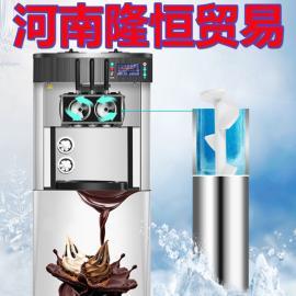 小型台式冰激凌机,自助冰激凌机器,买冰激凌机