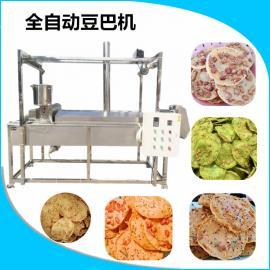 全自动豆巴机是一种新形式的豆巴豆饼月亮巴食品加工设备