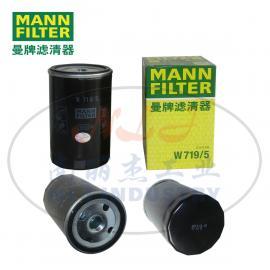 MANNFILTER曼牌滤清器 机油格 W719/5