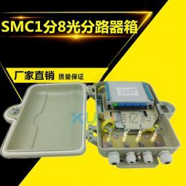 SMCPLC插片式光分路器箱款式新�f