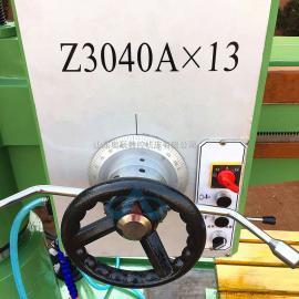 Z3040X13双立柱摇臂钻床