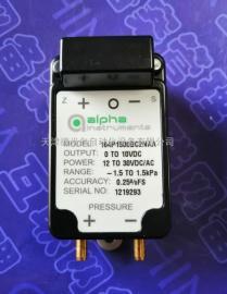 alpha164微压差压传感器|ALPHA164差压压力变送器