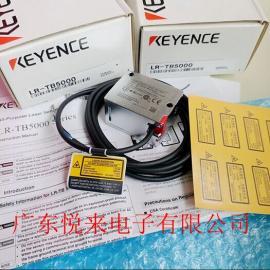 KEYENCE:LR-TB5000光电传感器