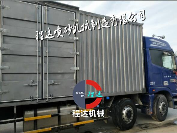 集装箱喷砂除锈机器