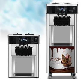 冰淇淋机加盟报价,商用冰淇淋机品牌,冰淇淋机的使用