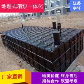地埋式消防箱泵一体化-装配式bdf消防水箱好