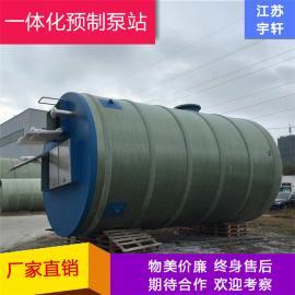 雨水处理一体化泵站-整体污水提升泵站好