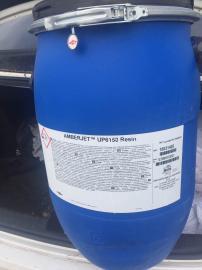 罗门哈斯UP6150混床抛光树脂美国原装进口