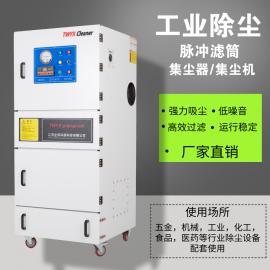 玻纤布袋式除尘器选型 小型工业集尘机 石墨粉工业集尘器