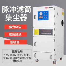 等离子切割机除尘器 小型工业除尘器 粉末回收集尘吸尘器