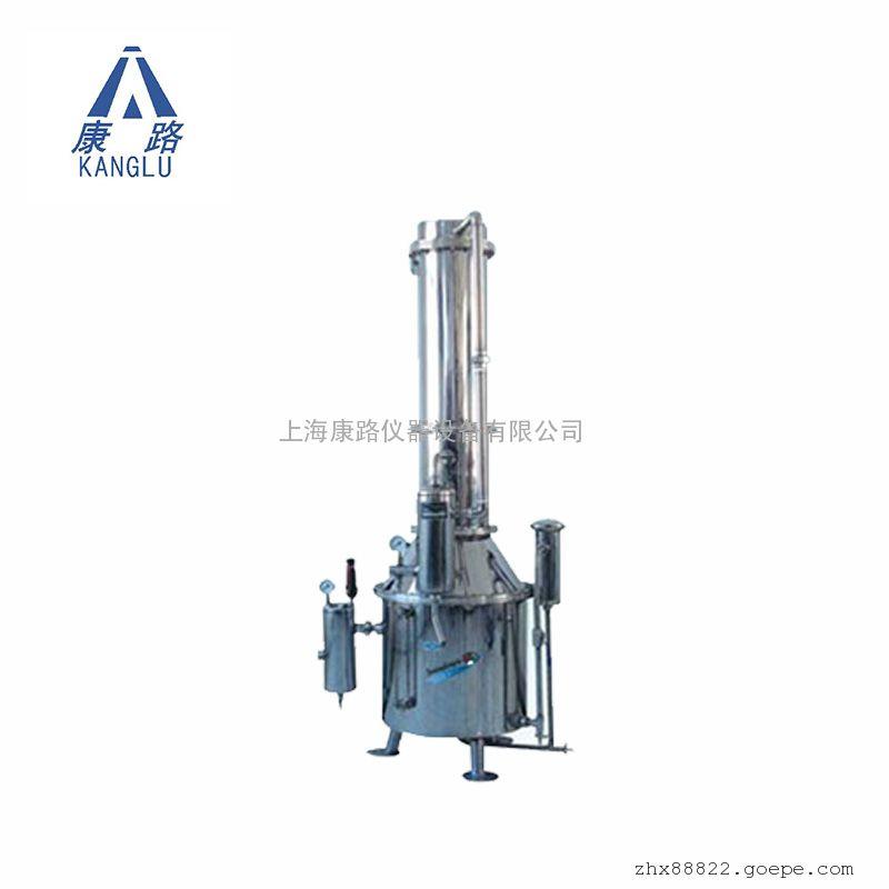 HSZII-20K自控型不锈钢蒸馏水器经销价