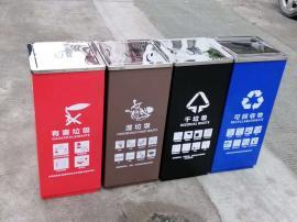 金属分类垃圾桶校园分类果皮箱小区四分类果皮箱