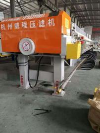 化工污水压滤机,冶炼污水压滤机,皮革污水压滤机