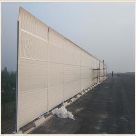 高速工程声屏障 【路基声屏障】隔音墙