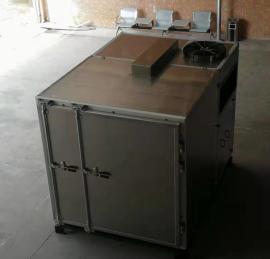 污泥箱式低温干化机 低温干燥机招商代理、贴牌