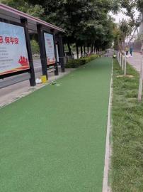 彩色防滑绿道