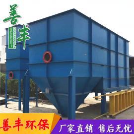 电厂污水处理设备 不锈钢斜管沉淀器 高效蜂窝斜管沉淀池