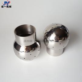 不�P��冉z固定��淋球 �嚷菁y固定清洗球 罐用清洗球 洗罐��球