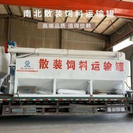 20吨散装饲料车运输车 养猪场专用散装饲料车运输车15吨