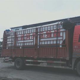 5吨装饲料的罐子 装10吨饲料的运输罐 遥控型经久耐用