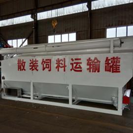 拉散饲料用的半挂车30吨 造价低的散装饲料罐车
