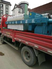 污泥压榨压滤机污泥处理压滤机固液分离压滤机多板废水压滤机