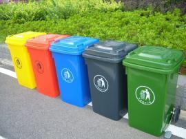 环卫垃圾桶注塑机生产的环卫垃圾桶