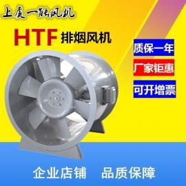 上虞一能消防排烟风机HTF(A)-1-NO13 -6P-18.5KW