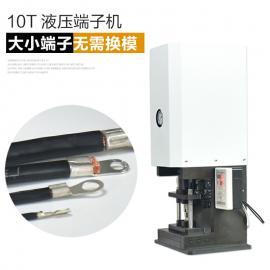 10吨液压端子机 新能源大平方端子空油压端子机 电缆压接机